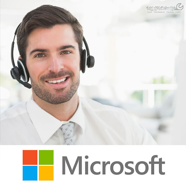 مرکز تماس مایکروسافت