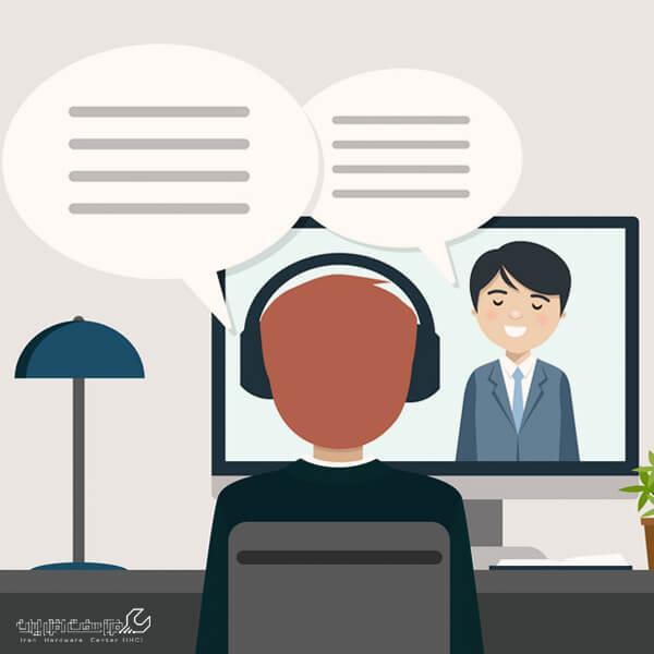 راه اندازی ویدئو کنفرانس تحت وب